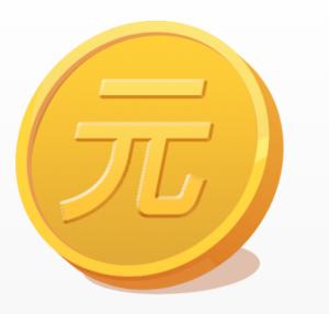 yuan betala mynt